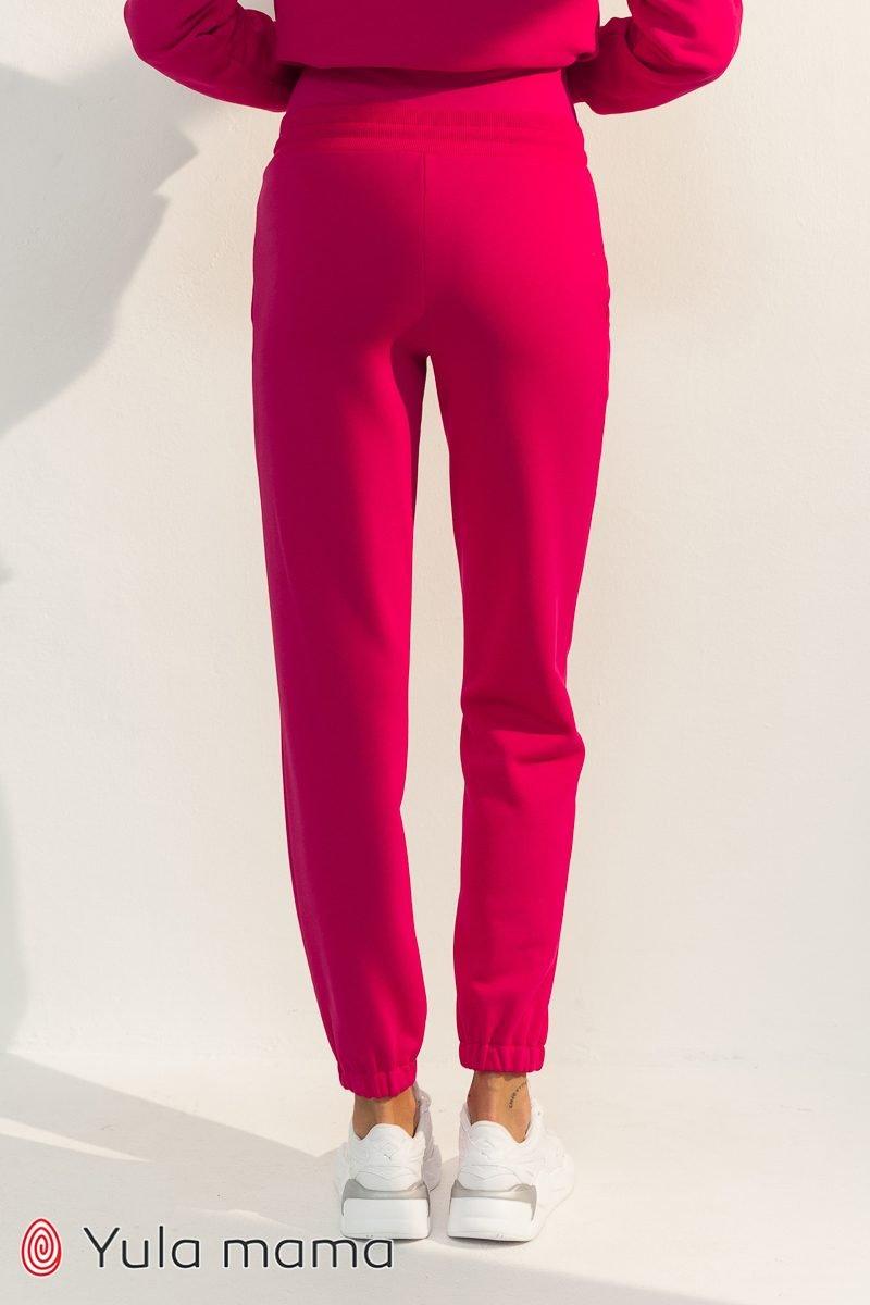 Спортивные брюки-джоггеры для беременных Celia фуксия