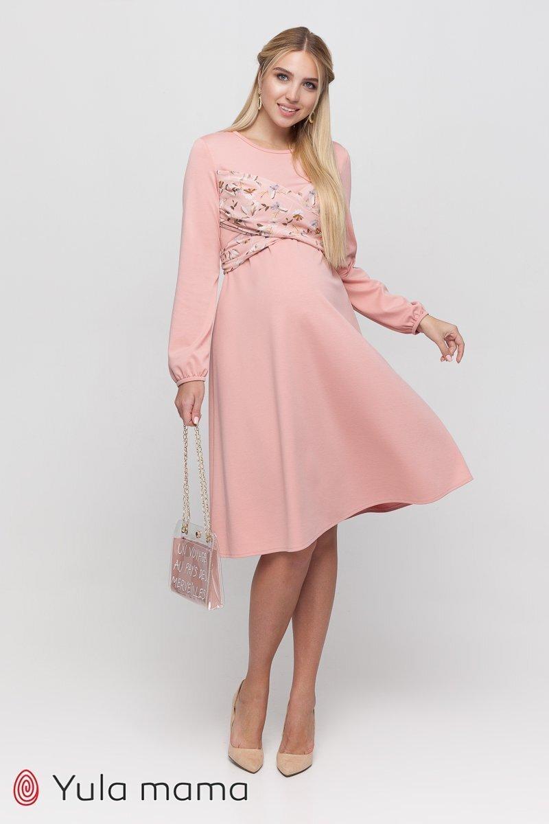 Платье для беременных и кормящих Magnolia пудра