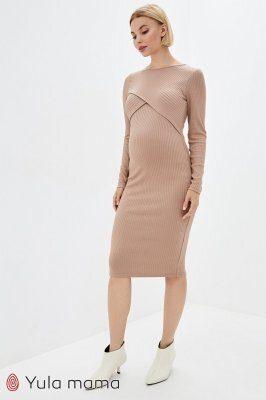 Платье-гольф для беременных и кормящих Lily бежевый