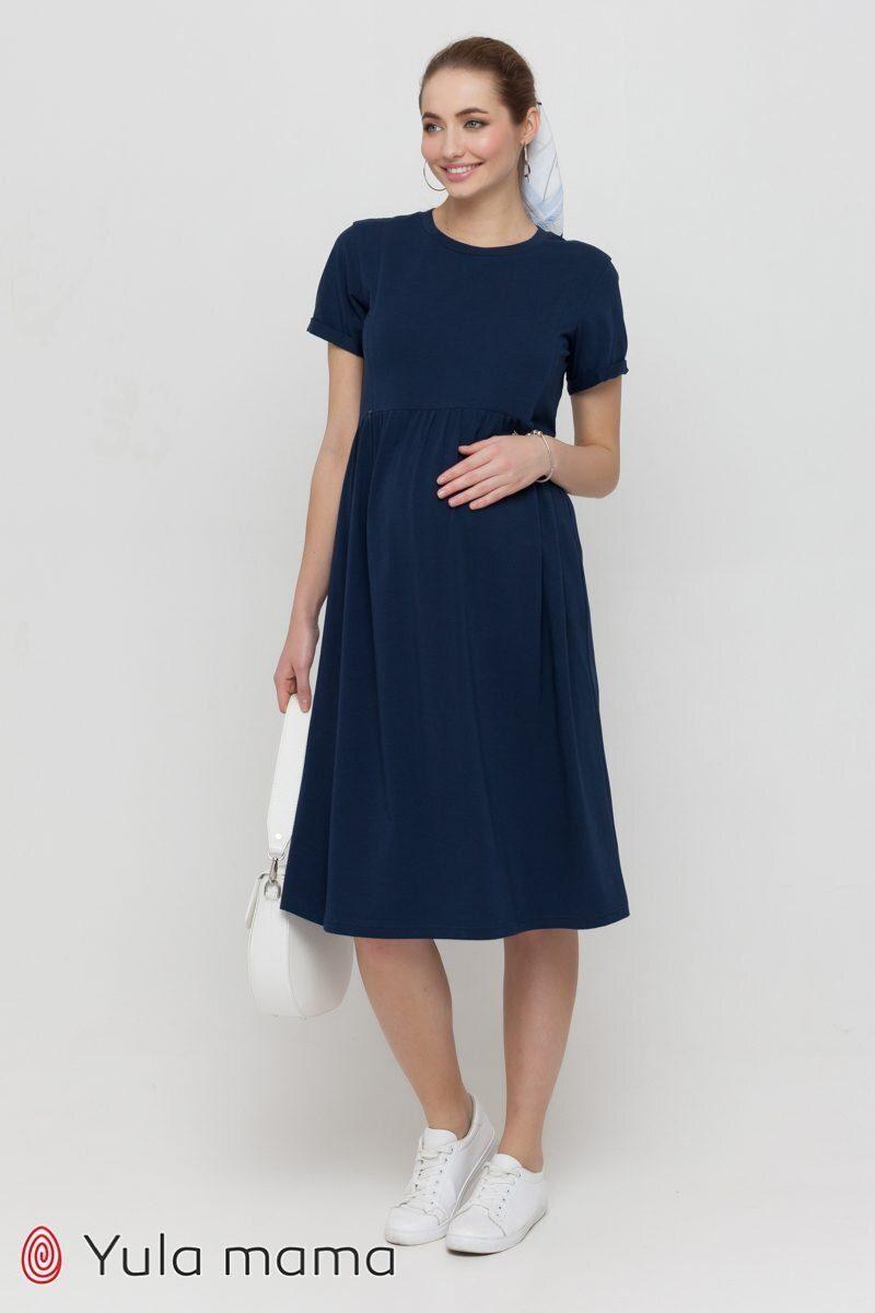 Платье-футболка для беременных и кормящих Sophie синий
