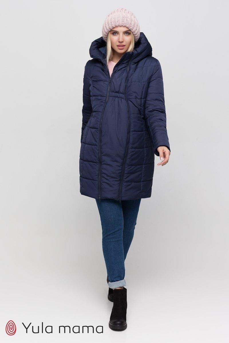 Зимове слінго-пальто 3 в 1 для вагітних Abigail sling темно-синій