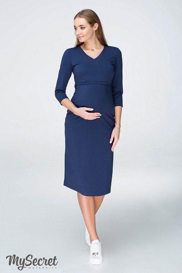 Платье для беременных и кормящих Pam темно-синий sale