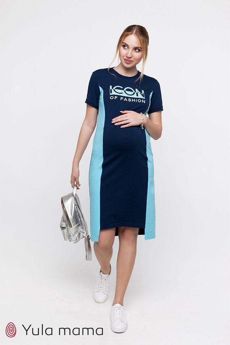Сукня-футболка для вагітних і годуючих Koi темно-синій