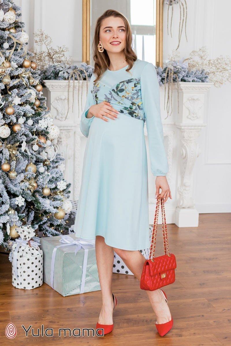 Платье для беременных и кормящих Magnolia нежно-голубой