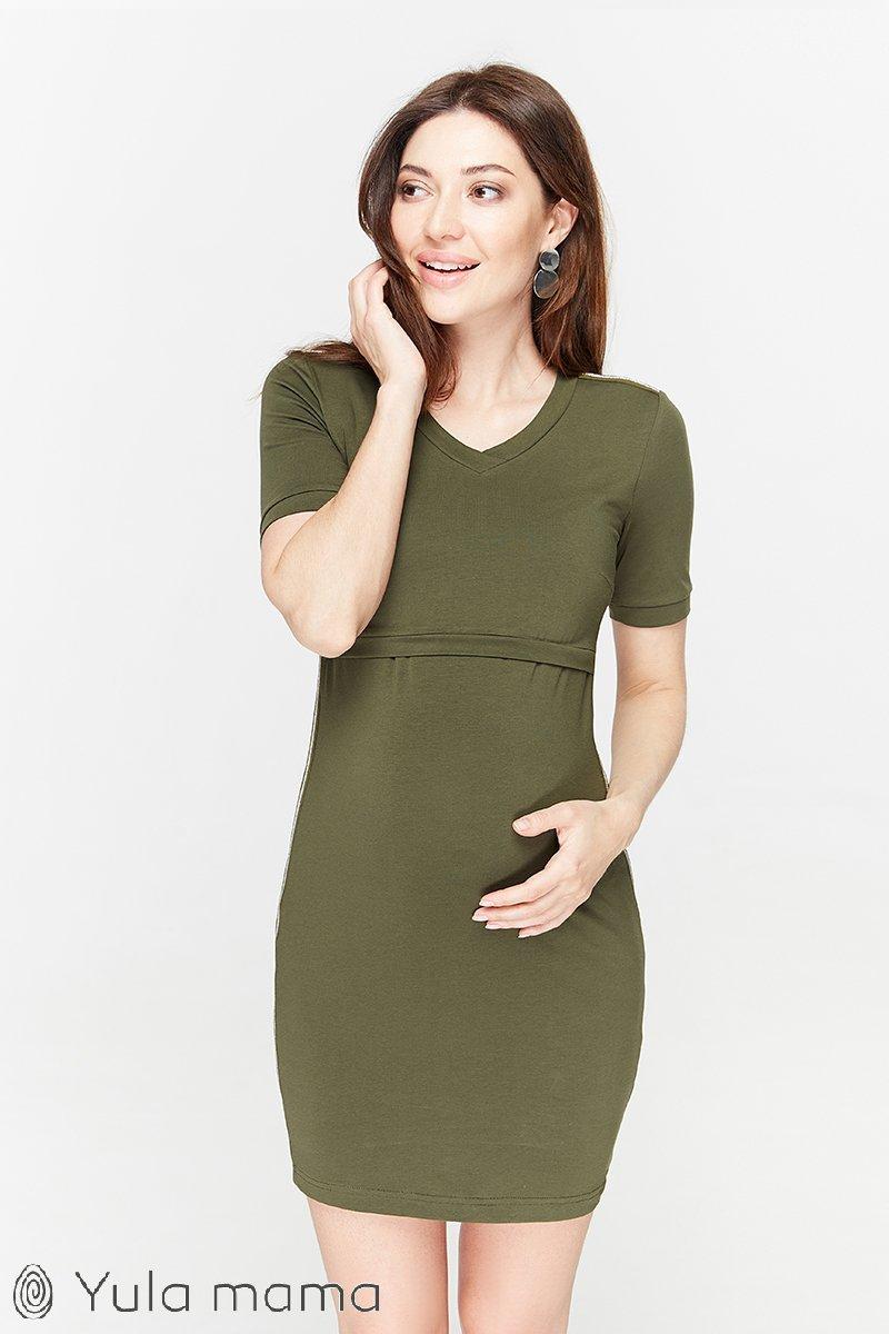 Плаття-туніка для вагітних і годуючих Gina хакі