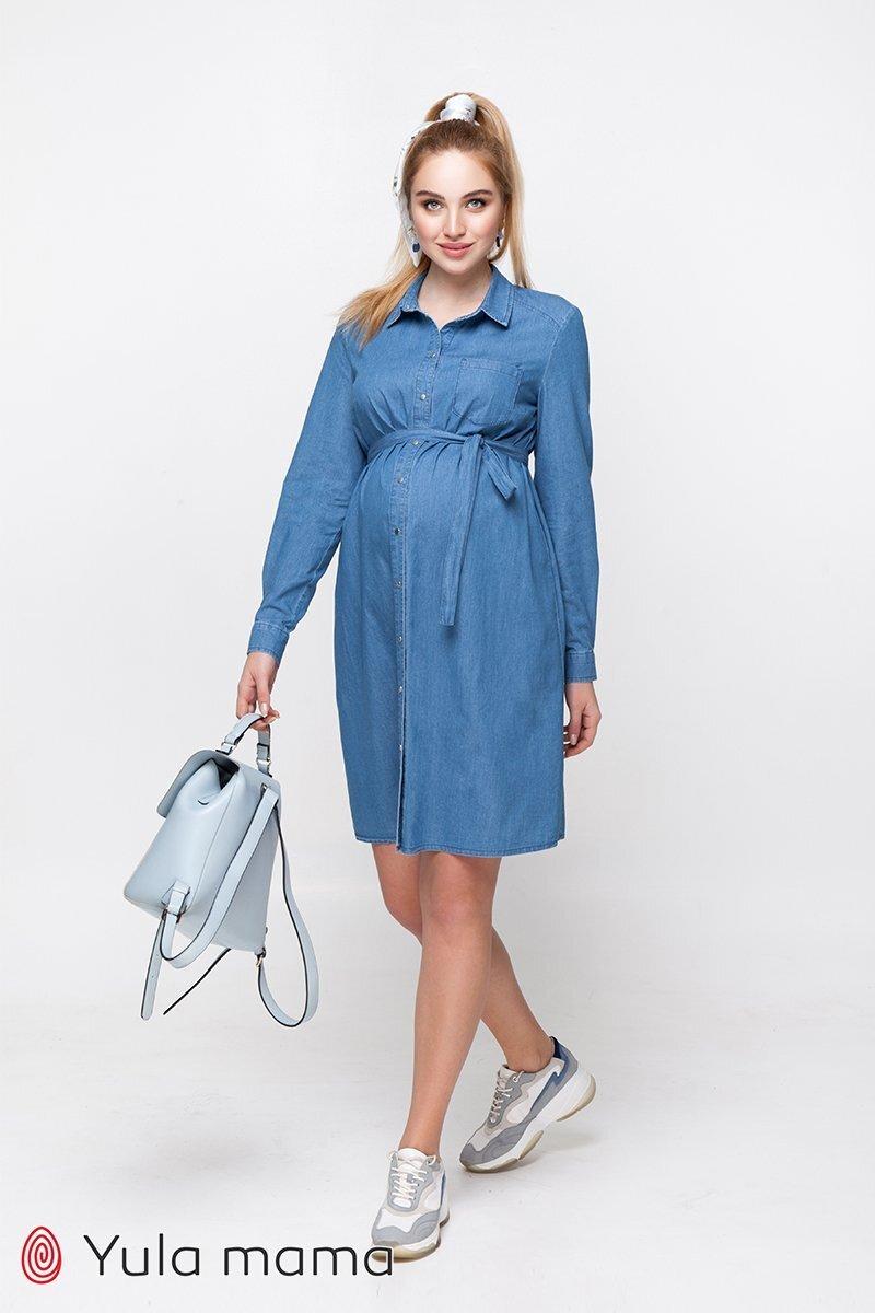Платье-рубашка для беременных и кормящих Vero джинсово-голубой