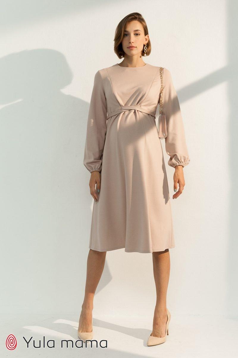 Нарядное платье для беременных и кормящих Vicky пудра