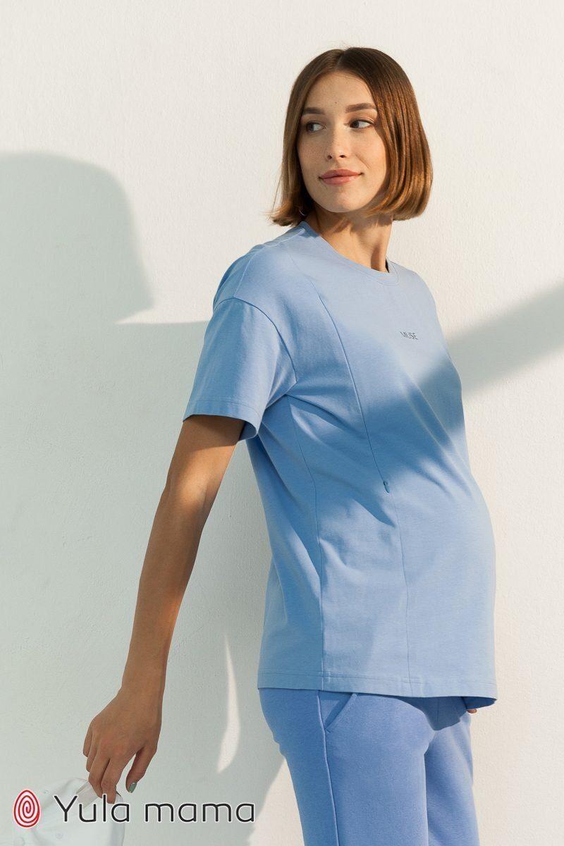 Футболка для беременных и кормящих Muse голубой