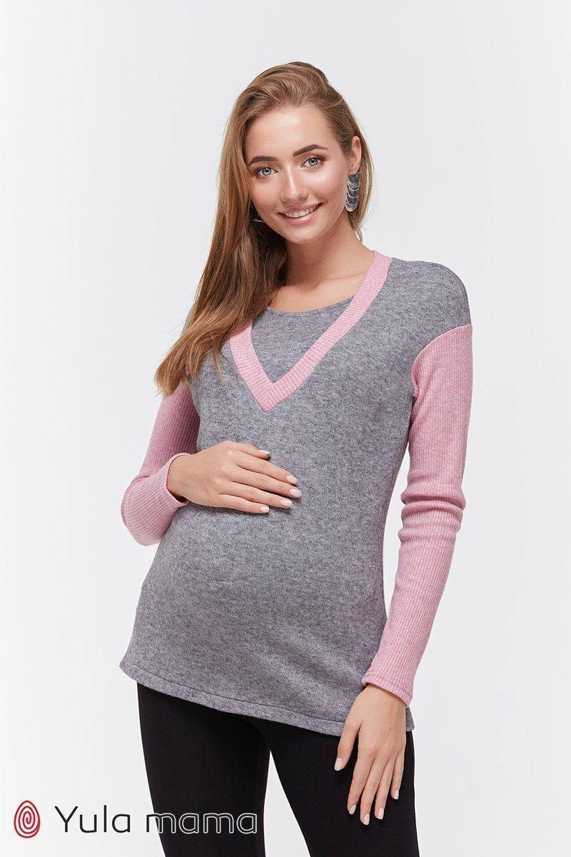 Молодежный джемпер для беременных и кормящих Siena розовый