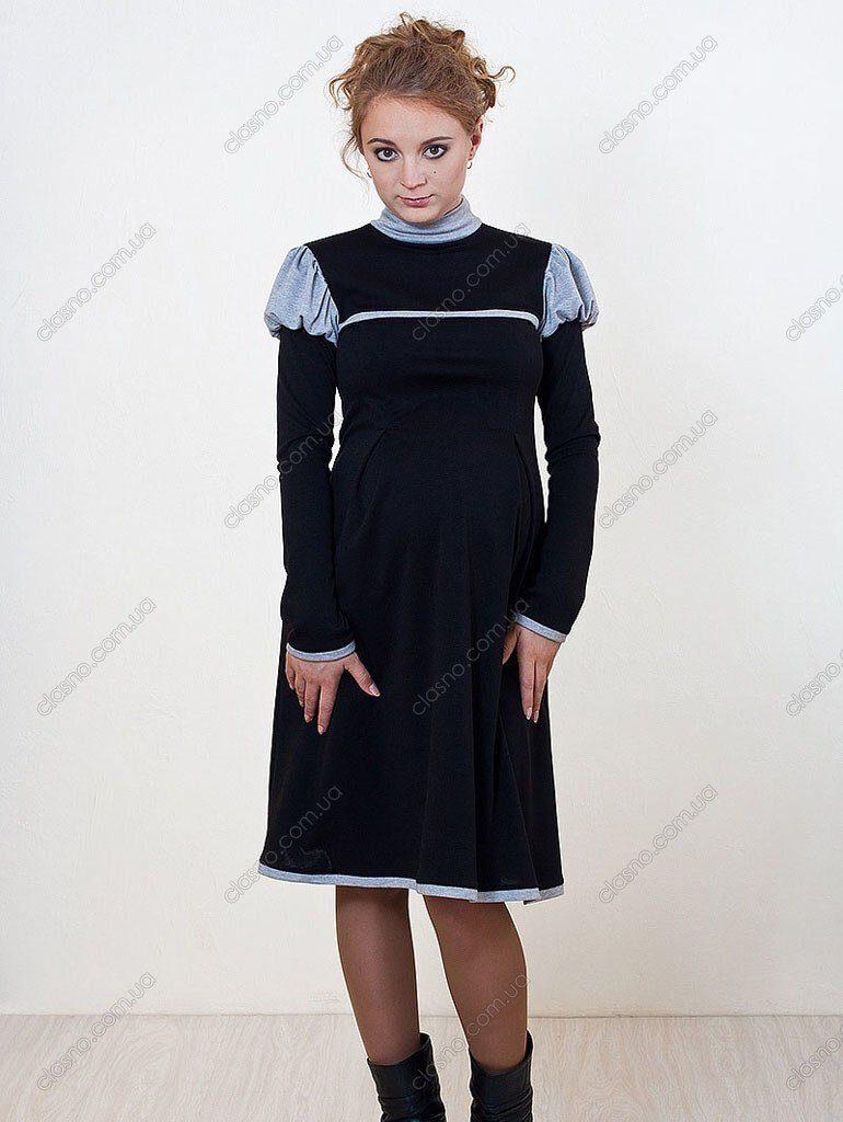 Платье Liana sale