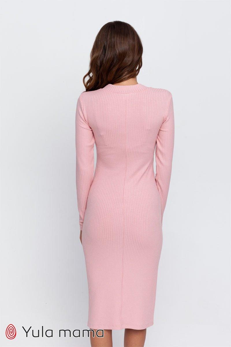 Платье для беременных и кормящих Salma розовый
