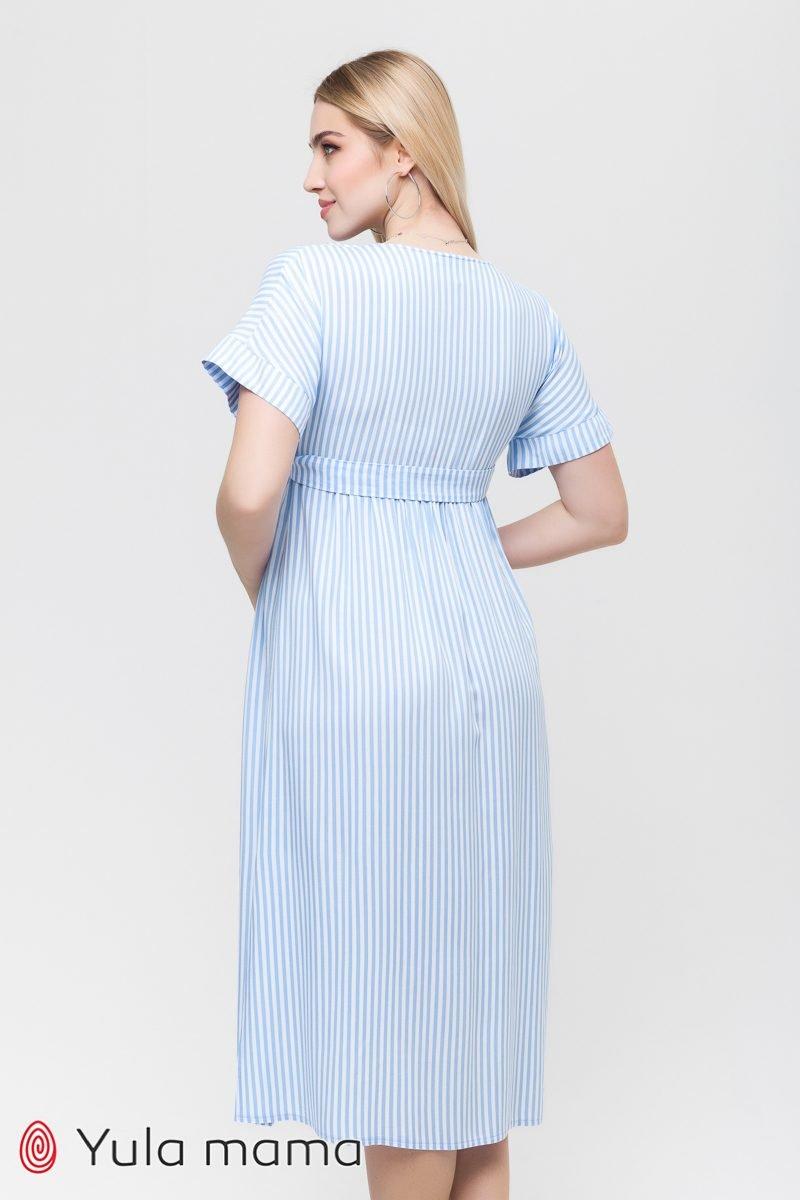 Платье для беременных и кормящих Gretta голубая полоска