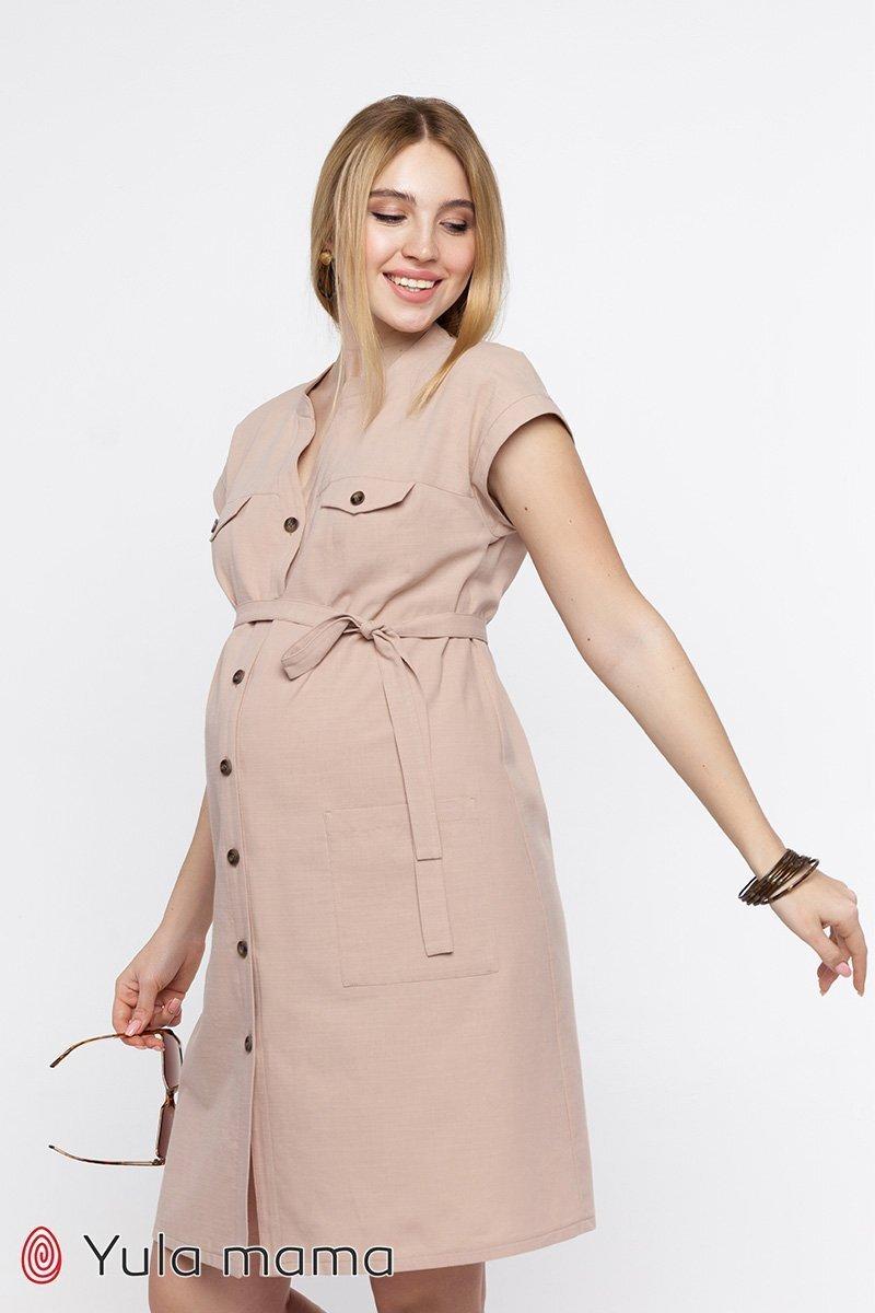 Платье-рубашка для беременных и кормящих Ivy бежевый