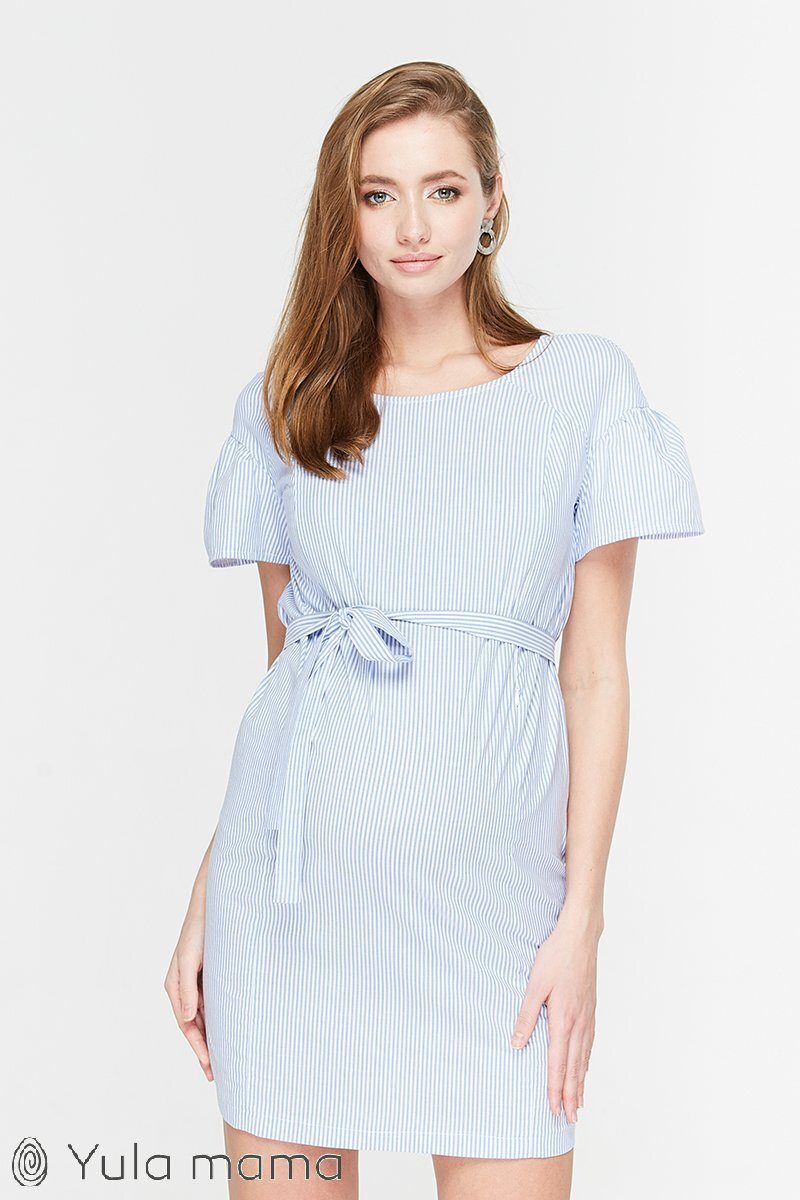 Платье для беременных и кормящих Kamilla узкая полоска