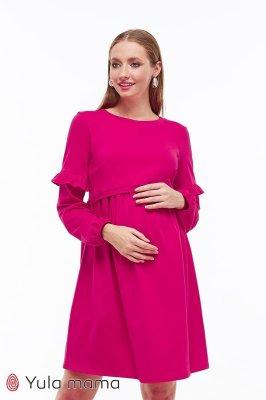 Платье с оборками для беременных и кормящих MIRION малиновое