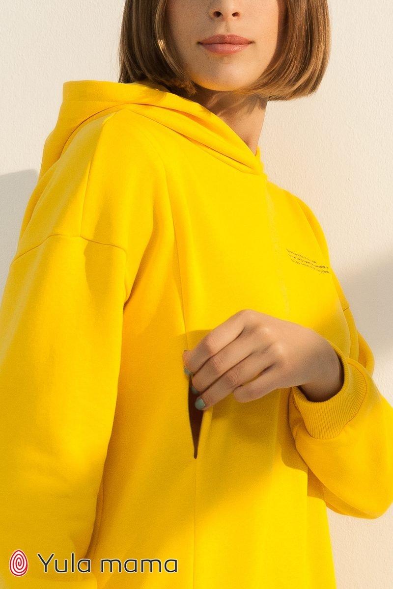 Худи для беременных и кормящих Gladys желтый