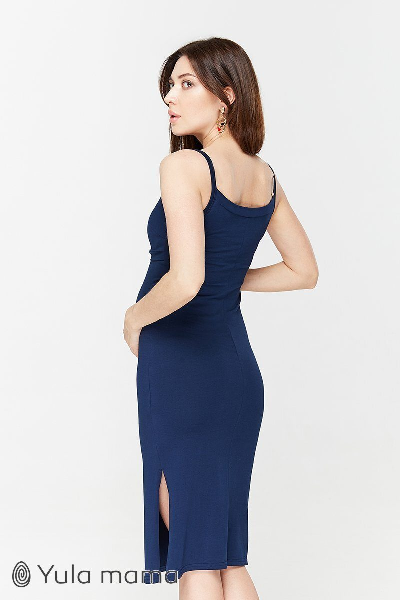 Сарафан для беременных и кормящих Nita темно-синий