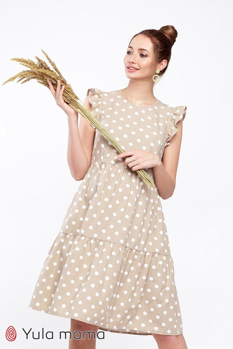 Платье с оборками для беременных и кормящих Nicki бежевый