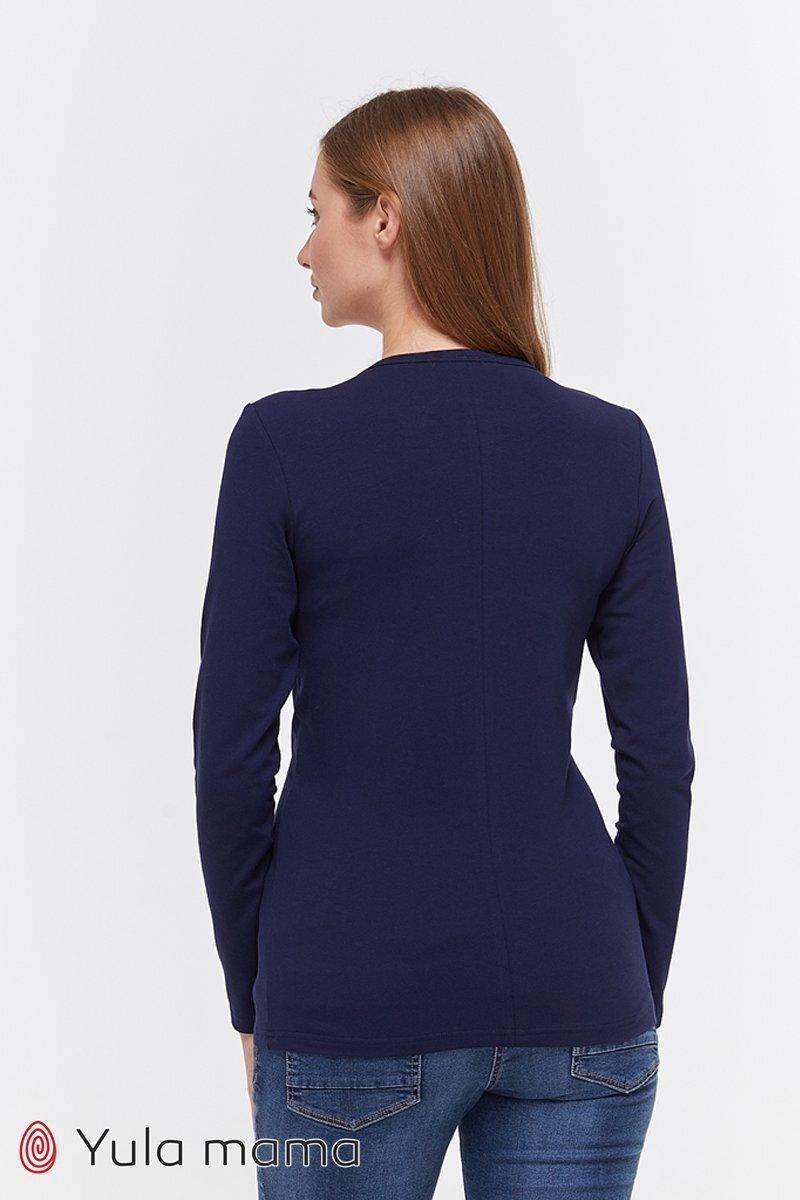 Лонгслив для беременных и кормящих мам Tailer темно-синий