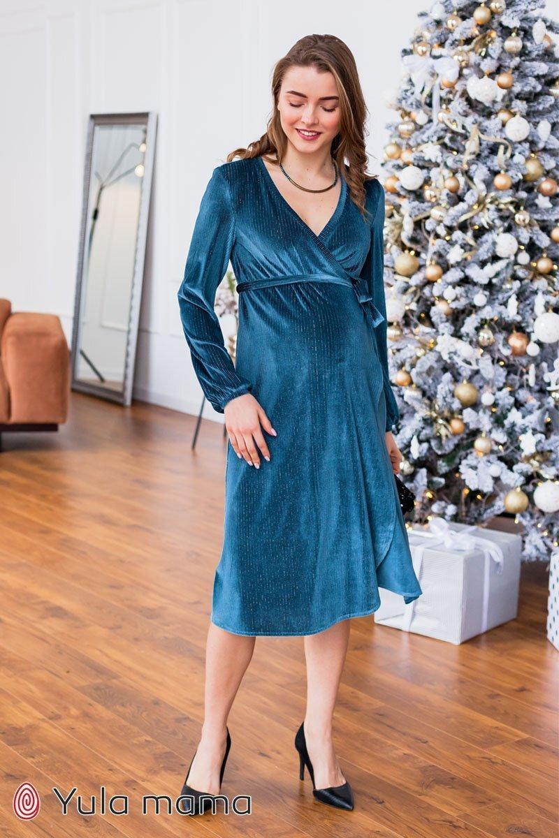 Нарядное платье на запах для беременных и кормящих Jen морская волна