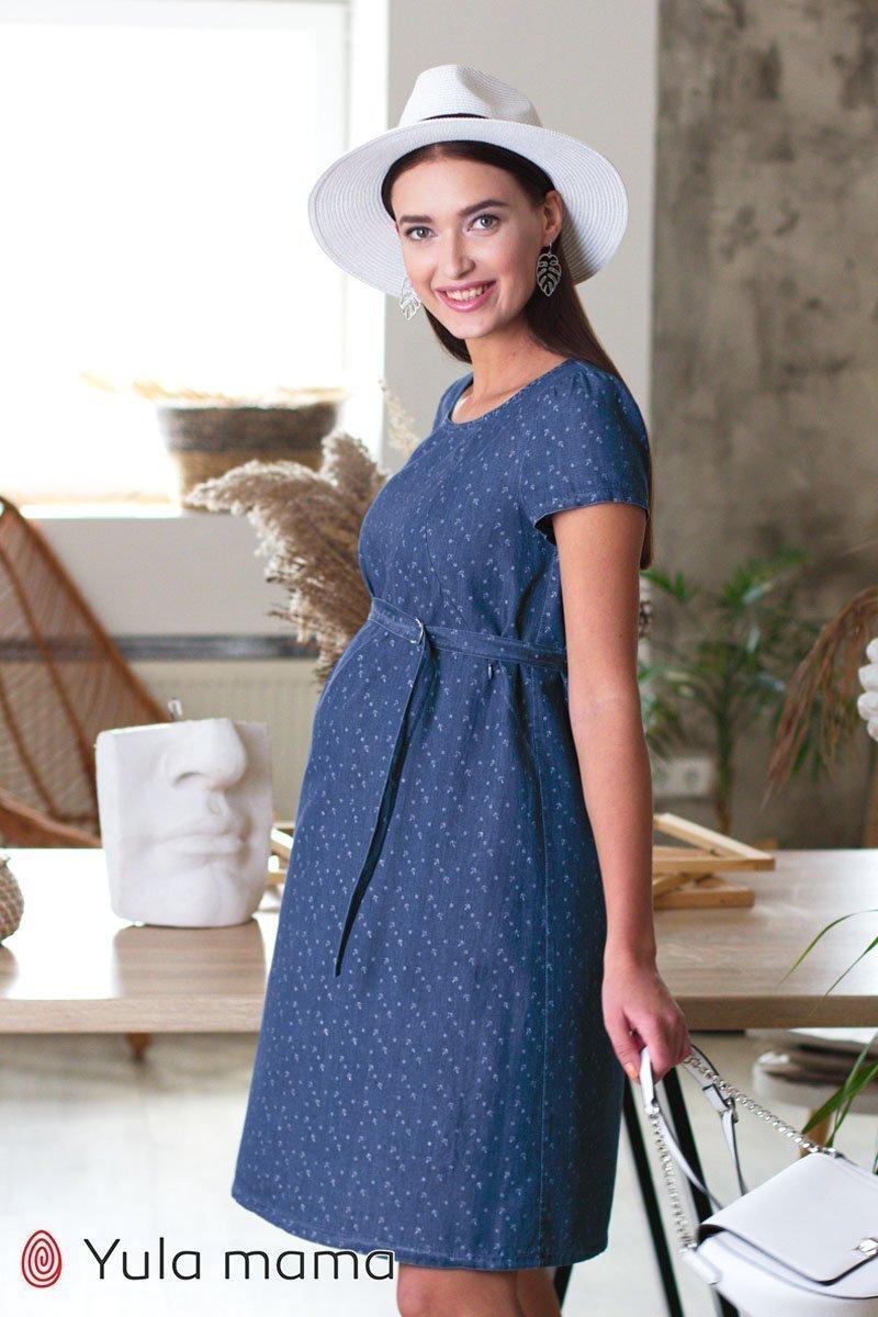 Джинсовое платье для беременных и кормящих Grace синий