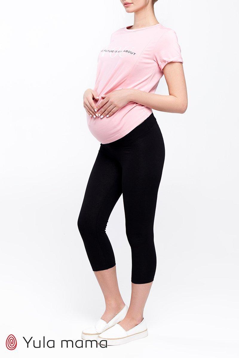 Лосини для вагітних під животик Mia new чорні