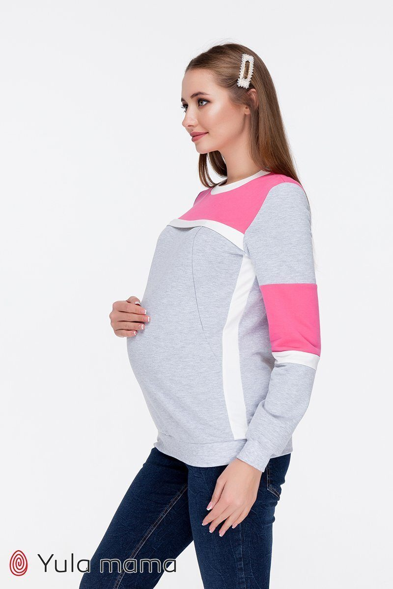 Свитшот для беременных и кормящих Saverine серый меланж