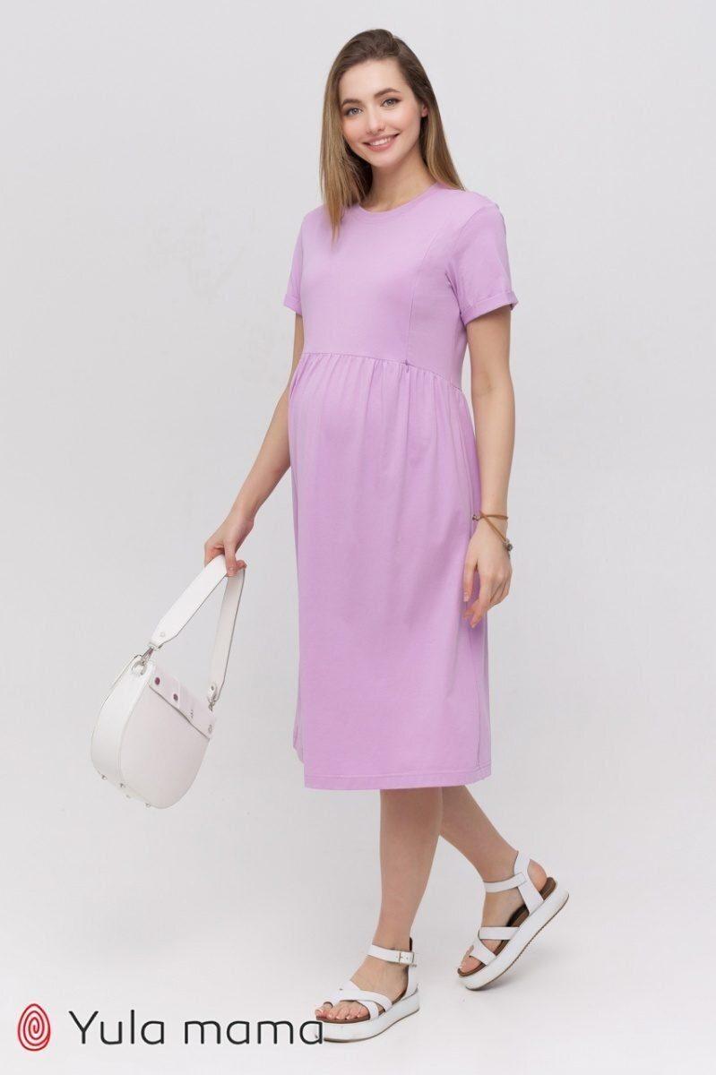 Платье-футболка для беременных и кормящих Sophie лаванда