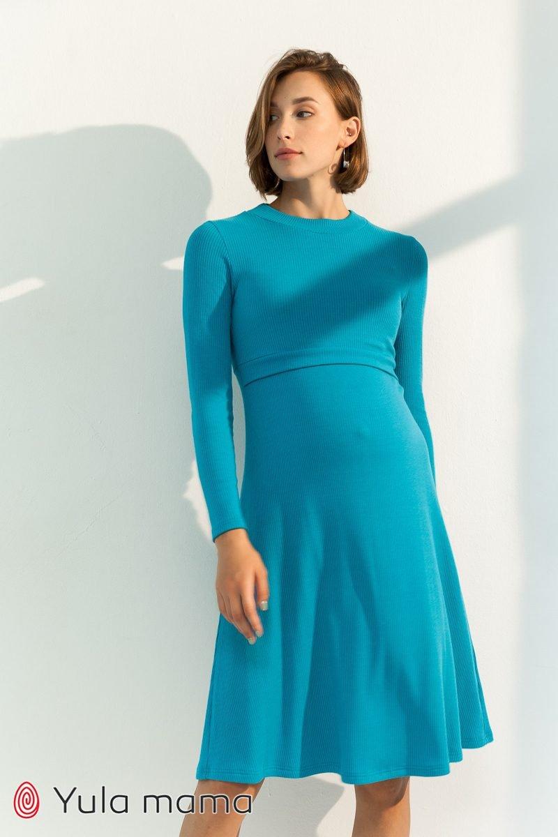 Платье для беременных и кормящих Annie морская волна