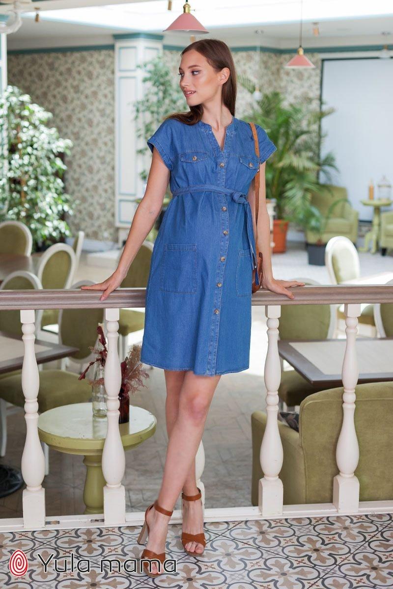 Платье-рубашка для беременных и кормящих Ivy джинс