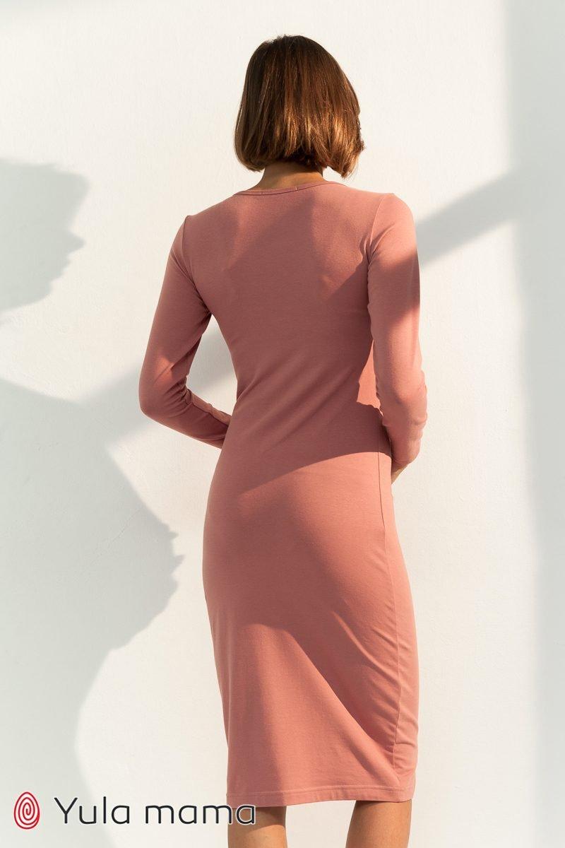 Базовое платье для беременных и кормящих Lillian розовый