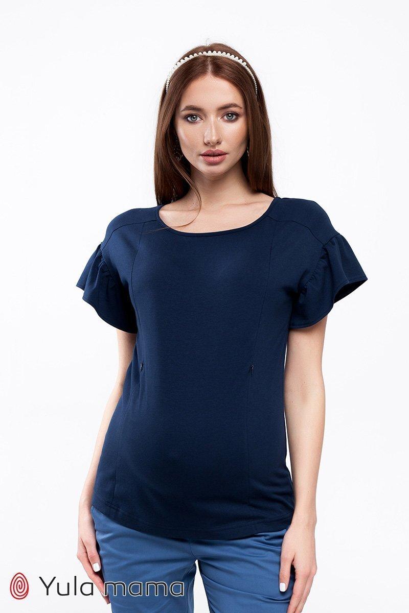Блузка для беременных и кормящих Rowena темно-синий