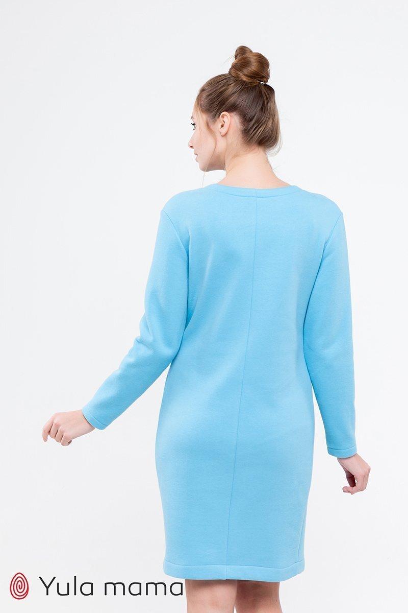Тепле плаття для вагітних і годуючих Milano блакитне