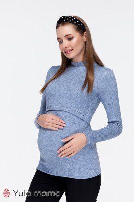 Теплый гольф для беременных и кормящих Marian warm синий