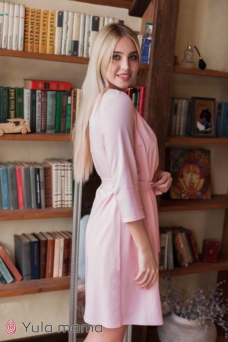 Халат для беременных и кормящих Mone розовый