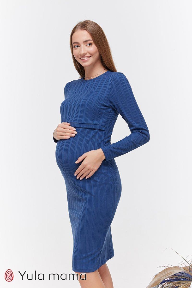 Облегающее платье для беременных и кормящих Gwen синее