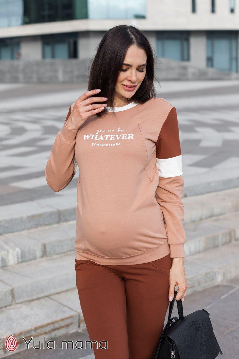 Костюм для беременных и кормящих Shield темно-рыжий