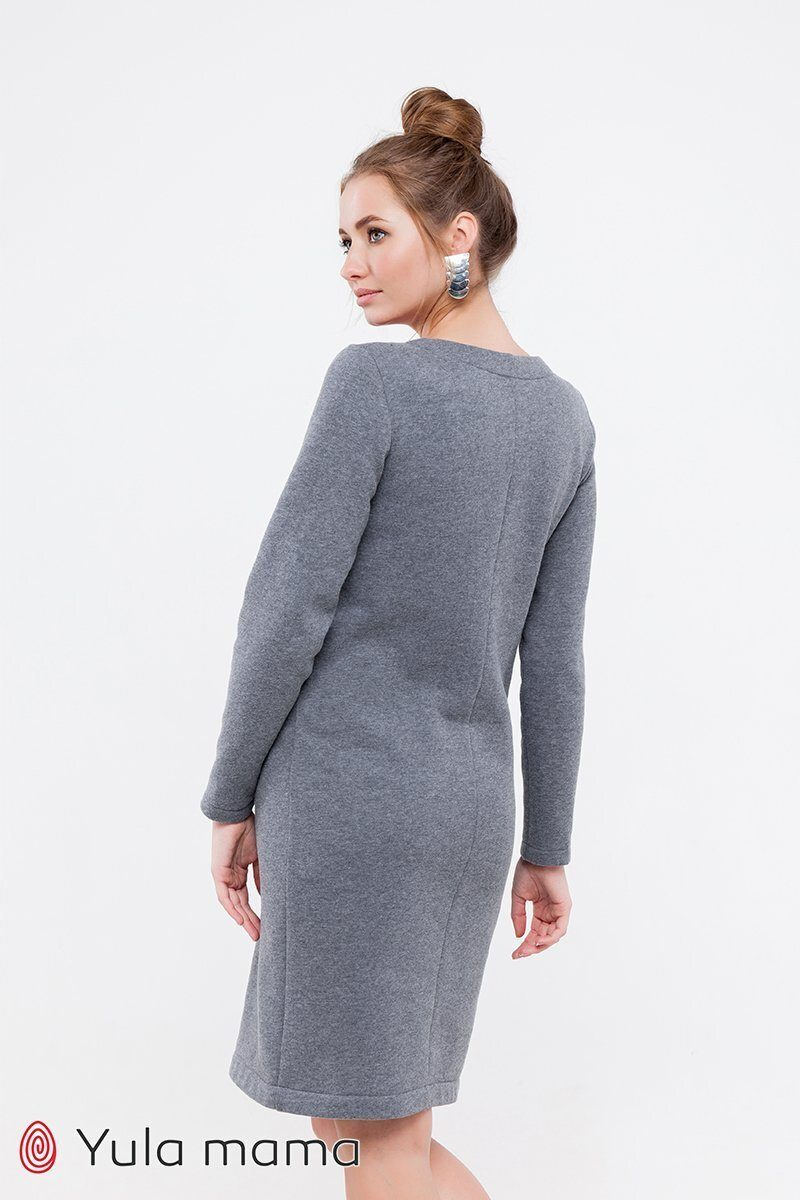 Теплое платье для беременных и кормящих Denise warm серое