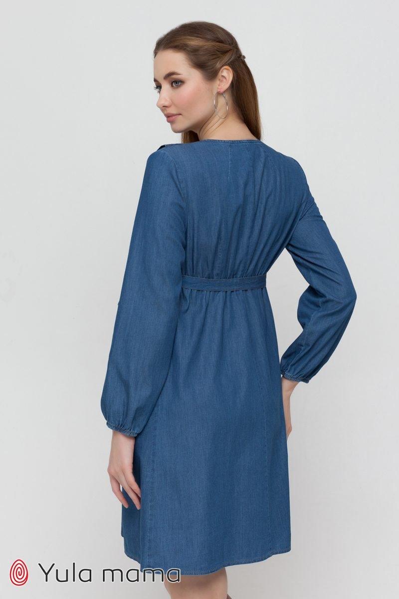 Джинсовое платье для беременных и кормящих Fendi джинсово-синий
