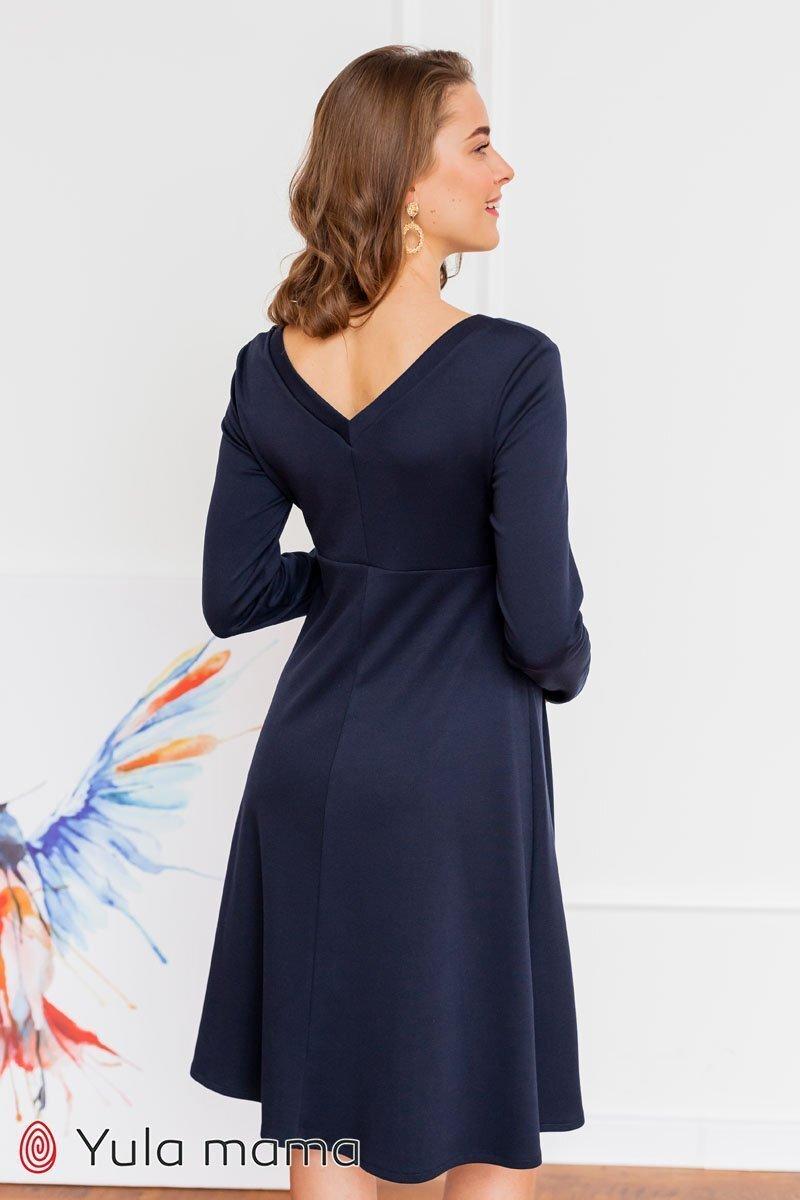 Платье для беременных и кормящих Olivia темно-синий