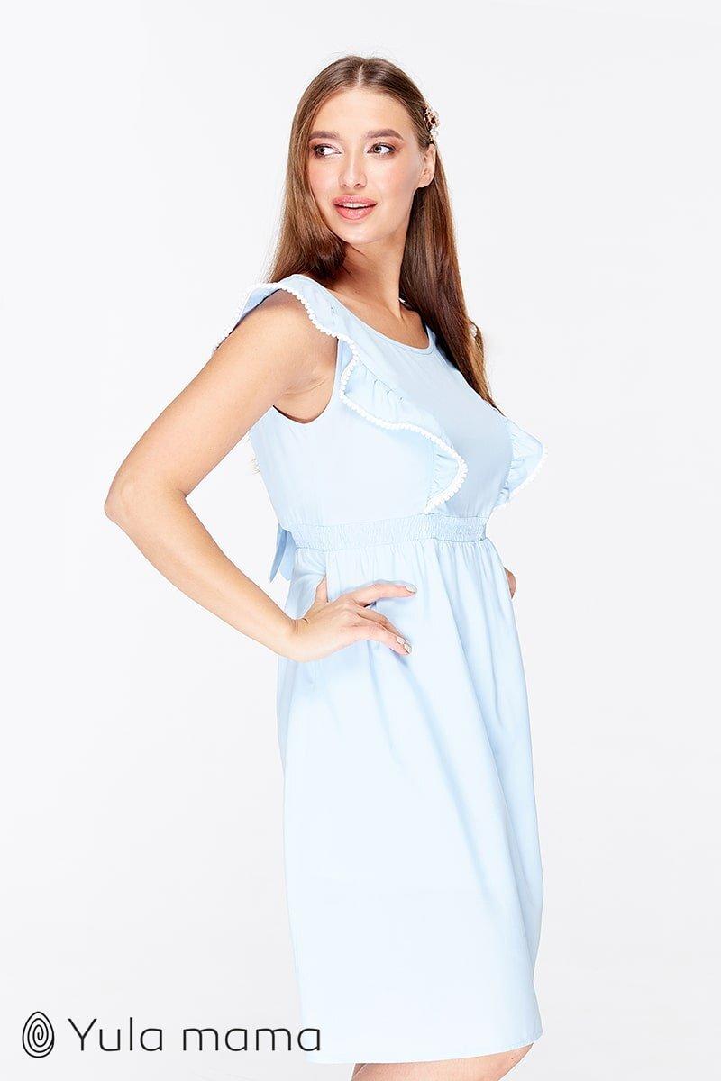 Сарафан для беременных и кормящих Dolly джинсово-голубой