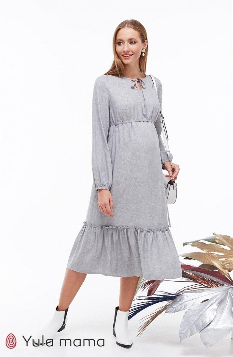 Платье миди для беременных и кормящих Monice серый меланж
