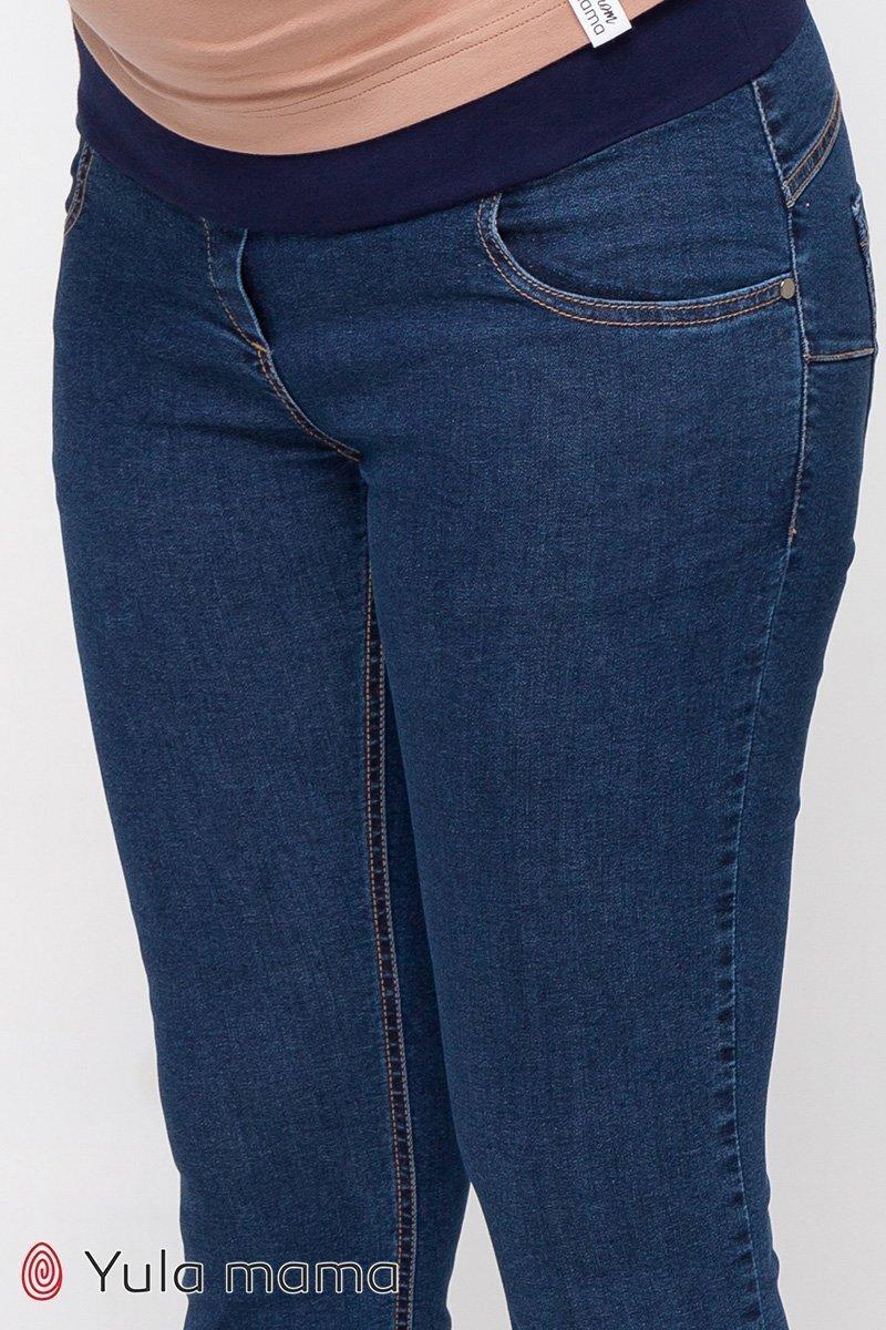 Базові джинси для вагітних Loria темно-синє