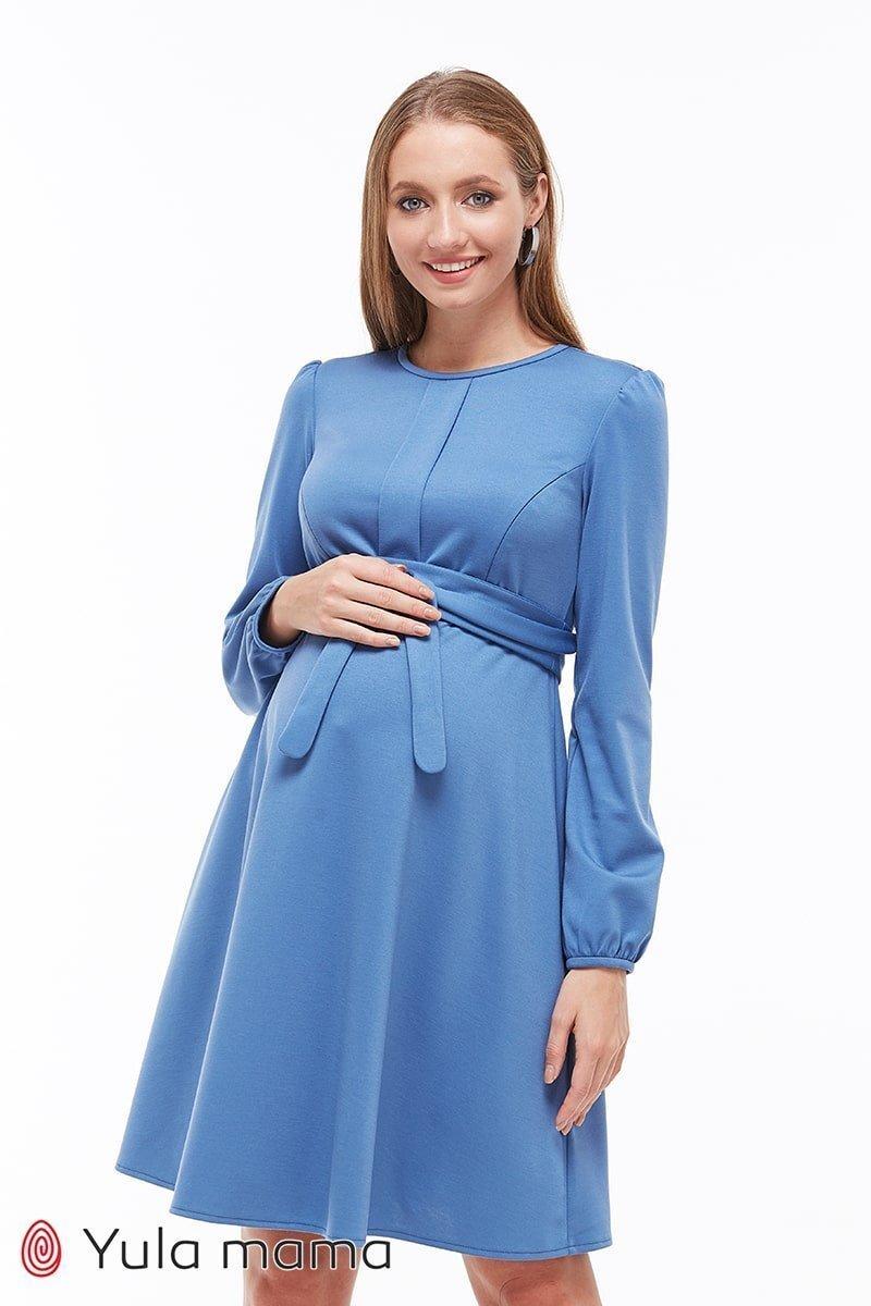 Платье-колокольчик для беременных и кормящих Shante темно-голубое