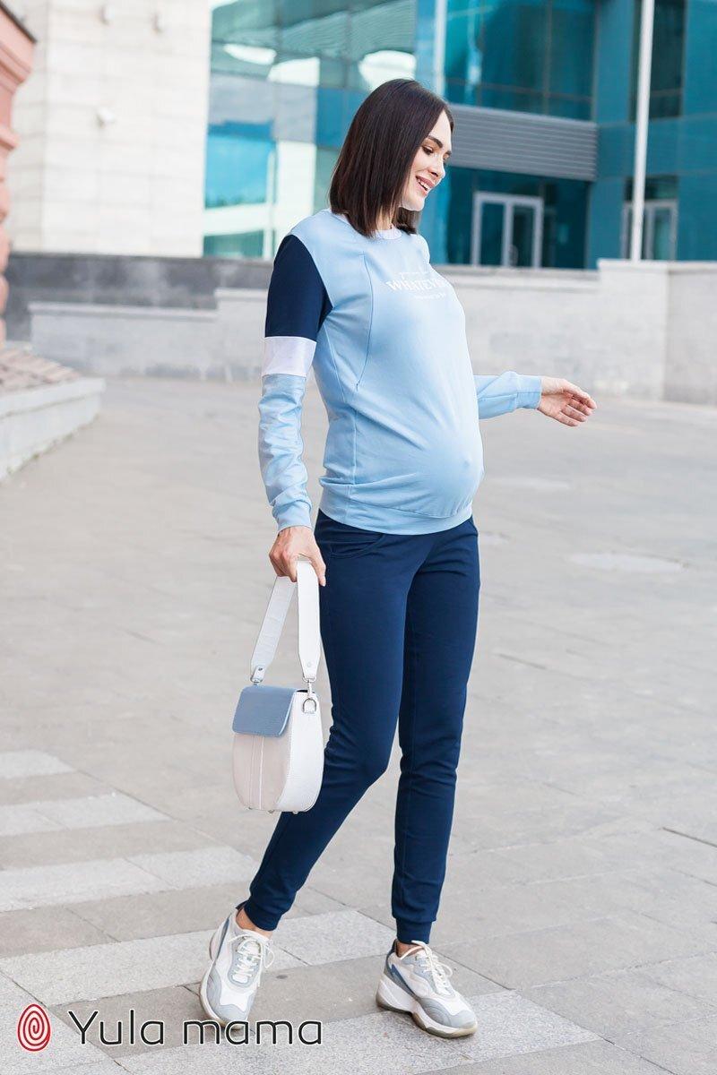 Костюм для беременных и кормящих Shield темно-синий