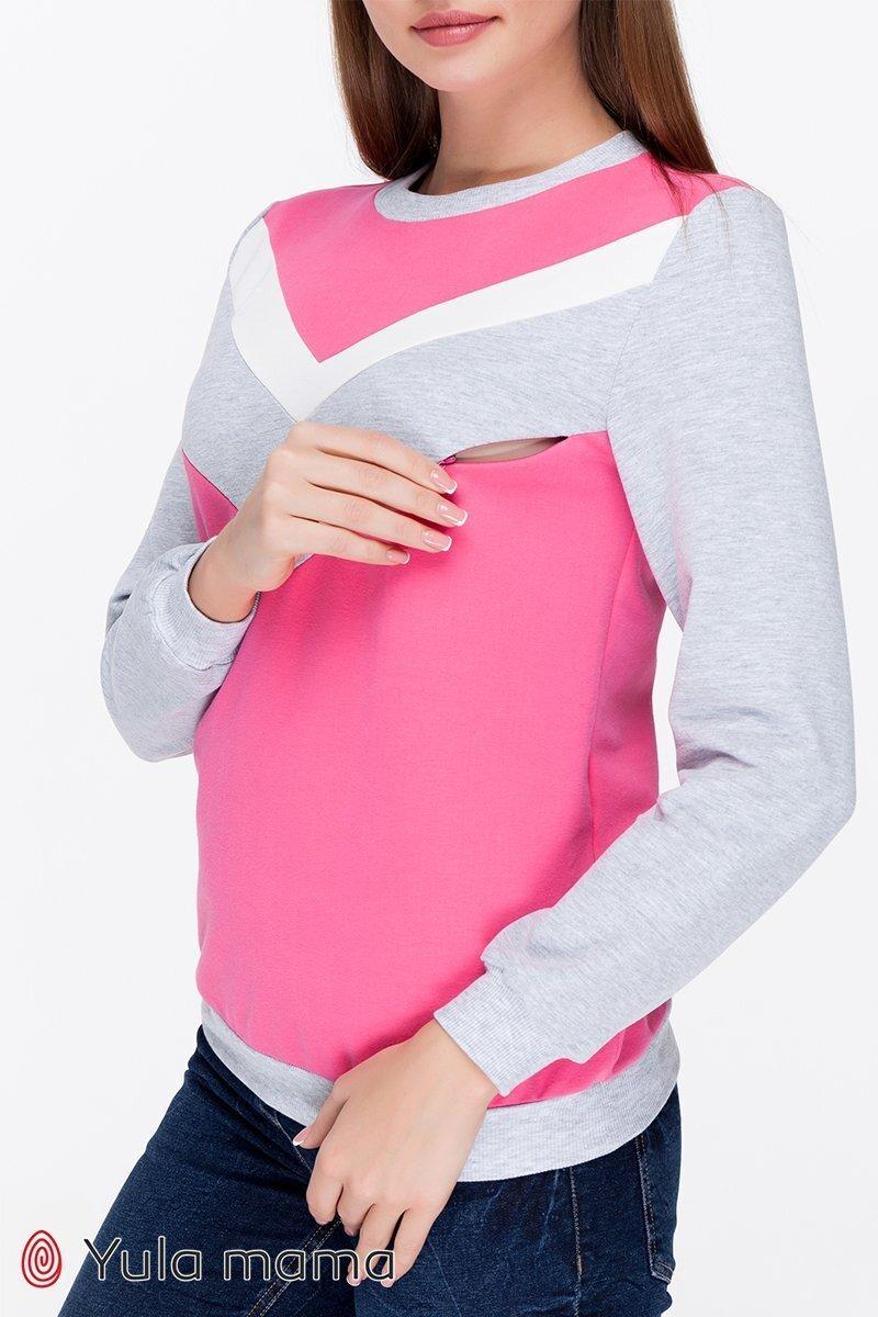 Стильный свитшот для беременных и кормящих Deni розовый