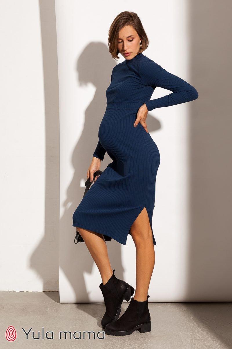 Сукня для вагітних і годуючих Salma темно-синій