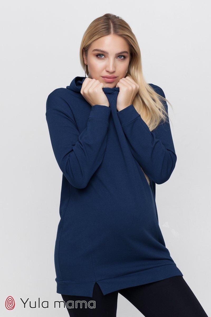 Туника-худи для беременных и кормящих Aysa синий
