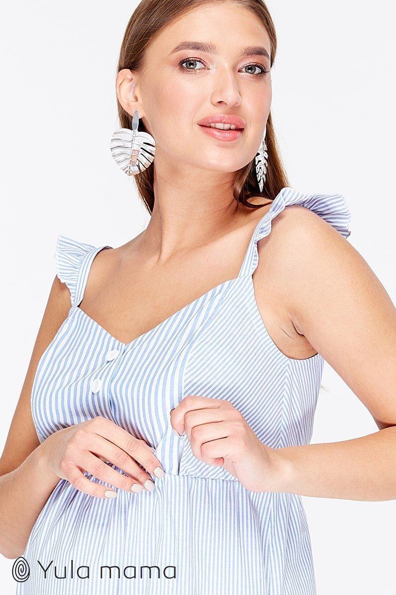 Сарафан для беременных и кормящих Nora бело-голубой