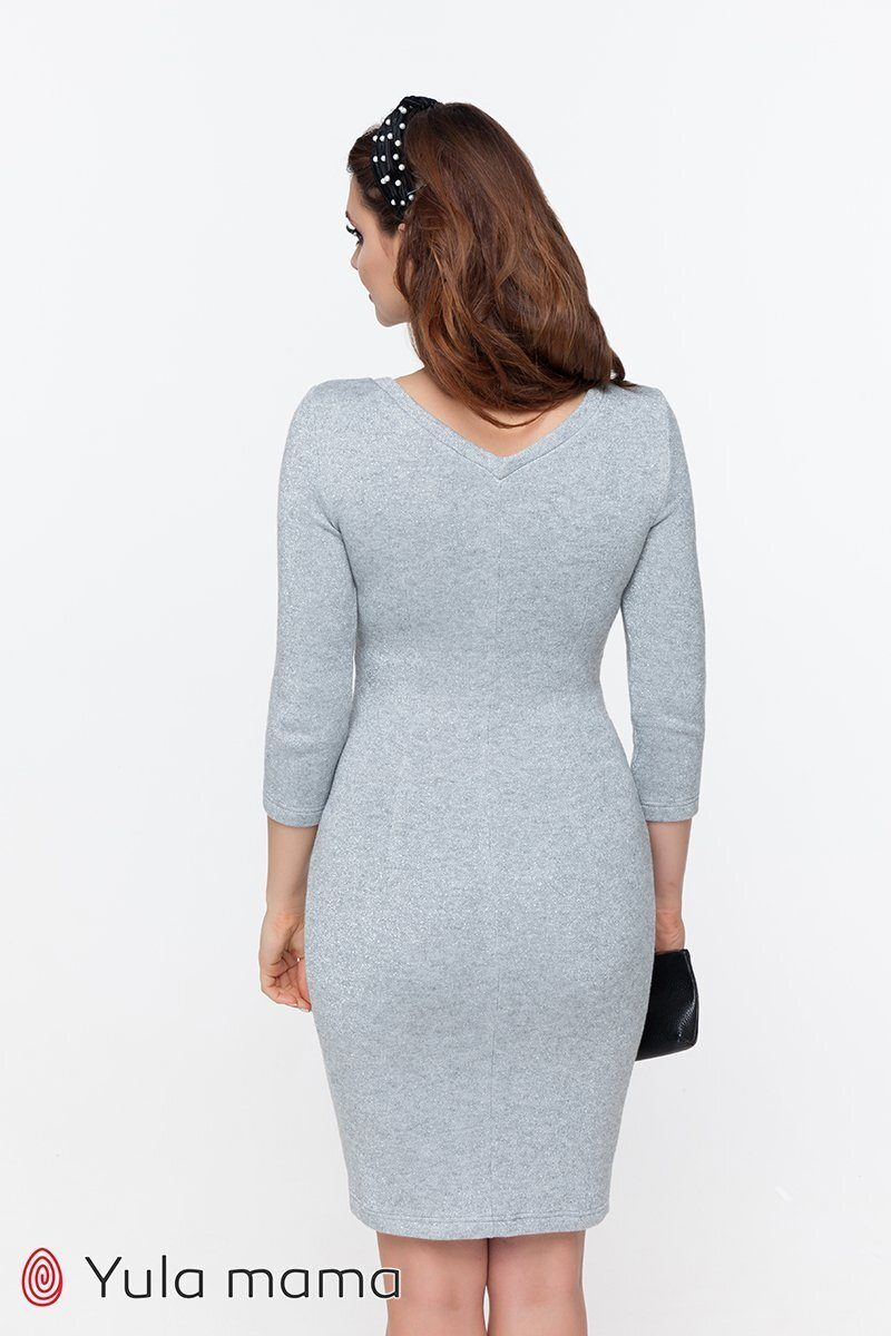 Нарядное платье для беременных и кормящих Elyn серый меланж